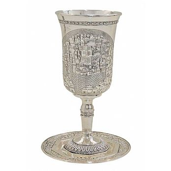 Extra Large Elijah Cup & Tray Centerpiece Seder Display