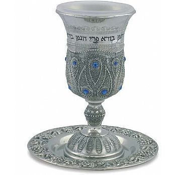 Nickel Plated Kiddush Cup and Coaster - Lace