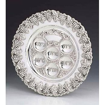 Sterling Silver Seder Plate - Traditional Grapes
