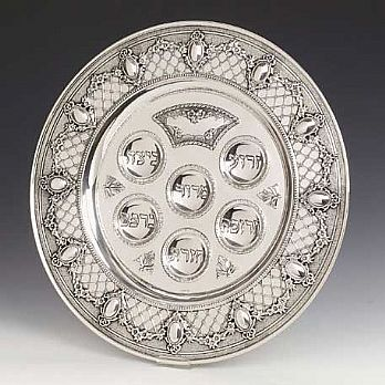 Sterling Silver Seder Plate - Royalty