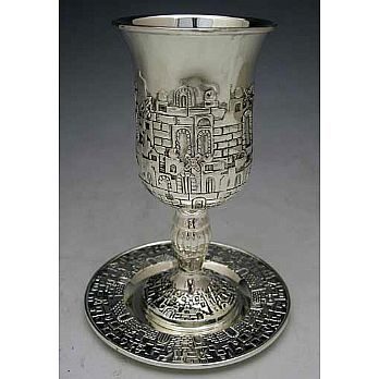 Silver Plated Kiddush Cup with Stem & Matching Tray