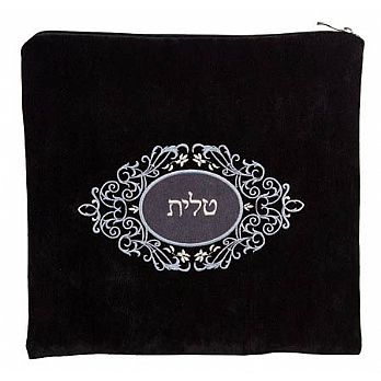 Impala Tallit/Tefillin Bag Set - Black