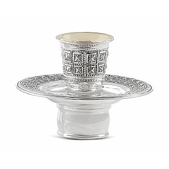 Sterling Silver Mayim Achronim Server