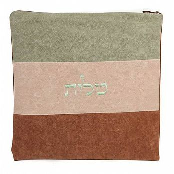 Impala Tallit/Tefillin Bag Set - Green Multi Stripes