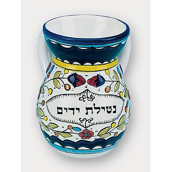 Armenian Style Wash Cup