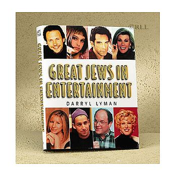Great Jews in Entertainment