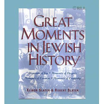 Great Moments in Jewish History