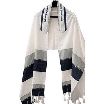 Elegant Tallit Set by Argaman Israel - Navy / Light Grey