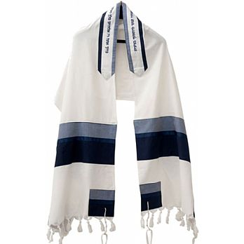 Elegant Tallit Set by Argaman Israel - Navy and Blue