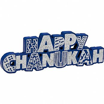 Happy Hanukkah Wood Table Decoration