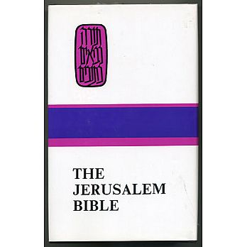 The Jerusalem Bible - Hebrew/English