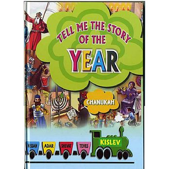 Illustrated Laminated Chanukkah Book