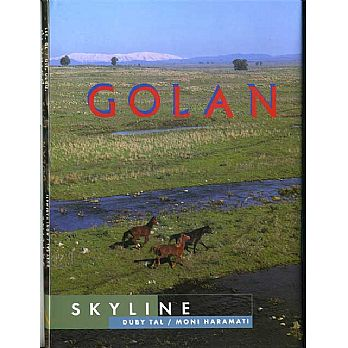 Breakfast Table Book - The Golan