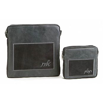 Leather Tallit/Tefillin Bag- All Grey