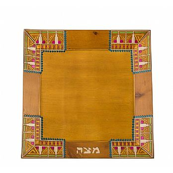 Pharonic Light Wood Matzah Tray