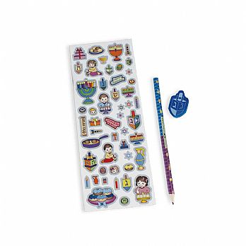 3-Piece Hanukkah Favor Set