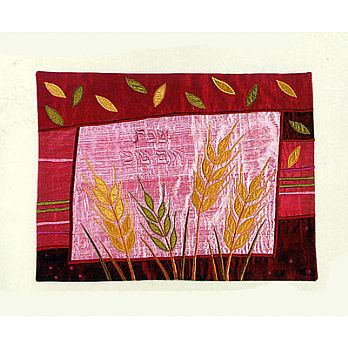 Raw Silk Appliqued Challah Cover - Wheat in Maroon
