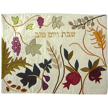 Raw Silk Appliqued Challah Cover - 7 Species