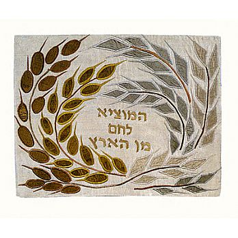 Raw Silk Appliquéd Challah Cover - Gold/Silver on off-White