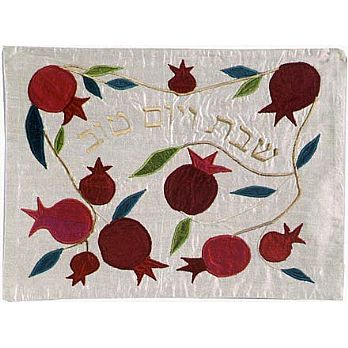 Raw Silk Appliqued Challah Cover - Pomegranates