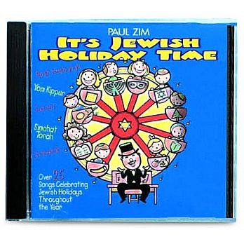 It's Jewish Holiday Time - By Paul Zim