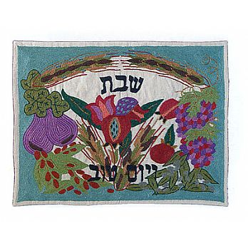 Emanuel Embroidered Challah Cover - 7 Species Color