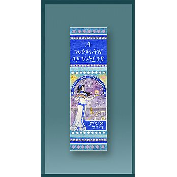 Woman of Valor Car Mezuzah