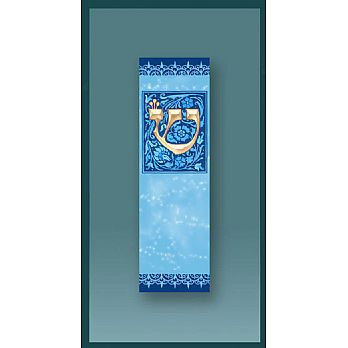 Sky Blue Car Mezuzah