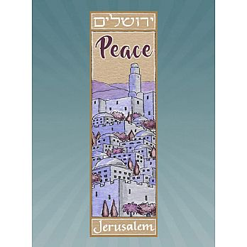 Jerusalem Peace Car Mezuzah