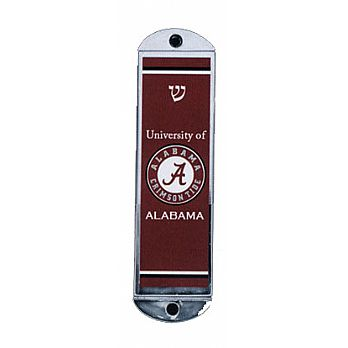 Metal Car Mezuzah - Alabama