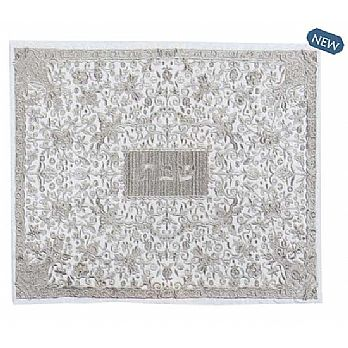 Oriental Embroidered Challah Cover -  Silver
