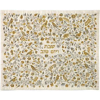 Hand Embroidered Challah Cover -Birds-Gold and Silver
