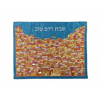 Hand Embroidered Challah Cover -Jerusalem-Multicolored