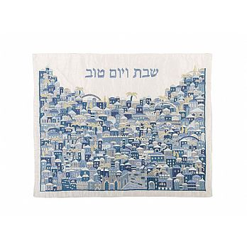 Hand Embroidered Challah Cover -Jerusalem-Blue
