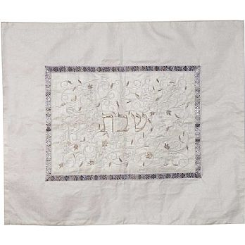 Embroidered Raw Silk Challah Cover by Emanuel - White with Silver
