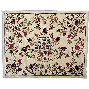 Machine Embroidered Challah Cover - Small Pomegranates