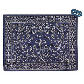 Embroidered Challah Cover - Papercut in Blue