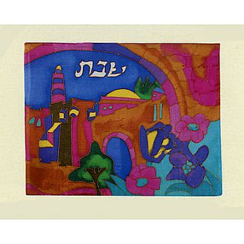 Emanuel Painted Silk Challah Cover - Jerusalem Window in Color