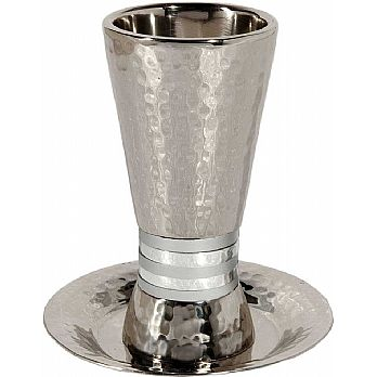 Emanuel Hammered Kiddush Cup Cone Shape-- Silver Rings