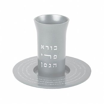 Anodized Aluminum Kiddush Cup with Kiddus blessing- Silver