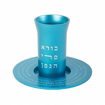 Anodized Aluminum Kiddush Cup with Kiddus blessing- Turquoise