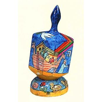 Large Art Dreidel with Display Stand - Noah's Ark