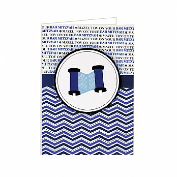 Bar Mitzva Greeting Card