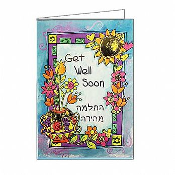 Get Well Soon Gift Card