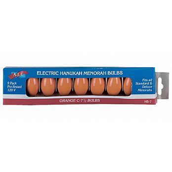 Set of 9 Spare Menorah Bulbs - Orange