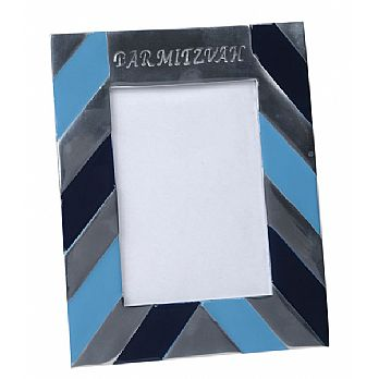Decorated Metal Picture Frame - Bar Mitzvah