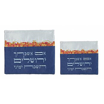 Quality Suede Tefillin Bag - Jerusalem -Multicolored