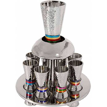 Emanuel Hammered Kiddush Fountain Cone Shape-- Multicolor Rings