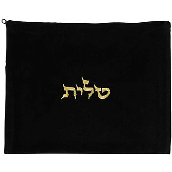 Velvet Tallit Bag with Gold Embroidery - Black
