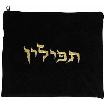 Tefilin Bag with only Word Tefillin Embroidered - Black